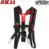 SK11 サポートベルト用サスペンダー SPD-JY10-A [作業ベルト 作業着 腰袋 工具差し プロ 電工 大工道具]