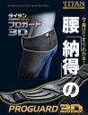 タイタン サポートベルト プロガード3DPG 700mm [作業ベルト 安全帯 作業着 腰袋 工具差し プロ 電工 大工道具]
