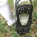 セフティ3 長靴用 刈払スパイク [農業用 滑り止め 草