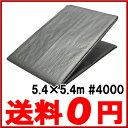 【送料無料】UV シルバーシート 4000 防水シート 超厚手 UVシート 5.4×5.4m [カバー 屋根 保護]