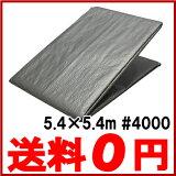 ������̵����UV ����С������� 4000 �ɿ奷���� Ķ��� UV������ 5.4��5.4m [���С� ���� �ݸ�]