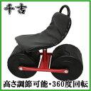 【送料無料】千吉 ガーデンチェアー 作業椅子 SGC-2 [作業イス ガーデニング 椅子 園芸用 い