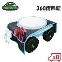 【送料無料】E-Value ガーデンチェアー 作業椅子 EGC-5B ブルー 工具入れ付 園芸用 いす ガーデニング 雑貨 椅子