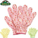 セフティ3 ガーデングローブ 3色 軍手 カラー手袋 [女性 子供 ガーデニング 雑貨 手袋 レディース キッズ]