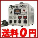 スズキット 変圧器 トランス ポータブルデジタルダウントランス STD-3000