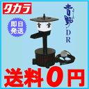 【送料無料】タカラ工業 ウォータークリーナー 吉野DR TW-531 〔池ポンプ 循環ポンプ 池ろ過装置 池ろ過器〕 (照明あり) 【HLS_DU】