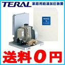 テラル 給水加圧ポンプ 給湯加圧装置 PH-203GT1 100W/100V/口径20mm [給水ポンプ 電動ポンプ 給湯器]