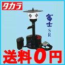 【送料無料】タカラ工業 ウォータークリーナー 富士SR TW-521 〔池ポンプ 循環ポンプ 池ろ過装置 池ろ過器〕 (照明あり) 【HLS_DU】