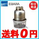 【送料無料】 荏原ポンプ エバラ ステンレス製 フート弁 50 NFTP-50
