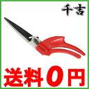 【送料無料】千吉 草刈り はさみ 片手芝生鋏 手動芝刈り機 芝刈り鋏 SGS-4