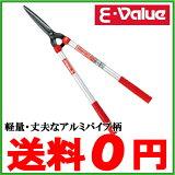 ������̵����E-Value ������ ���ڤ�Х��� ������ߤФ��� �����Ф��� ������ ����ߥѥ����� EGL-9
