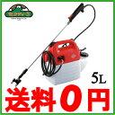 セフティ3 電動式 電動噴霧器 ガーデニングスプレー 5L SSA-5 ノズル70〜160cm [農薬散布機 エアコン 掃除 電動 電気 散水機 散水器]