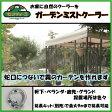 セフティ3 ミストシャワー ガーデンミストクーラー 散水機 屋外 庭 スプリンクラー 散水ホース 霧状 SGMC-1