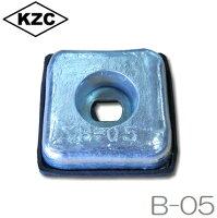 KZC 船舶部品 亜鉛板 B-0.5 [20×70×75mm] 防蝕亜鉛外板用/亜鉛合金陽極 [船舶用品 クルーザー 船具]の画像