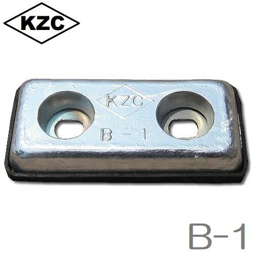 【送料無料】KZC 亜鉛板 B-1 [20×70×150mm] 6枚セット 防蝕亜鉛外板用/亜鉛合金陽極 [船舶用品 クルーザー 船具]