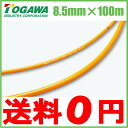 【送料無料】十川産業 エアーホース ポリウレタンエアホース TPH-8512 8.5mm×100m [エアー工具 塗装 配管]