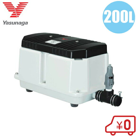 Septic Tank Blower : Ssn rakuten global market air pump blower yasunaga