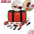 【送料無料】SK11 電動 マルチツール SMT-200AC [研磨機 電動のこぎり 電動サンダー グラインダー 切断機 コンクリート 剥離]