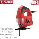 【送料無料】E-Value 電動ジグソー EJ-400SC ...