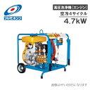 【送料無料】鶴見製作所 エンジン式 高圧洗浄機 業務用 HPJ-6150E5 4サイクル/スプレーガン付