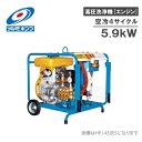 【送料無料】鶴見製作所 エンジン式 高圧洗浄機 業務用 HPJ-8200E5 4サイクル/スプレーガン付