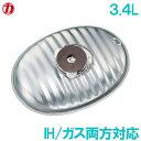 ショッピング湯たんぽ マルカ 湯たんぽ 3.4l J-24 IH 直火対応 電磁調理器 日本製 足元 あったか 保温 かわいい 暖房器具