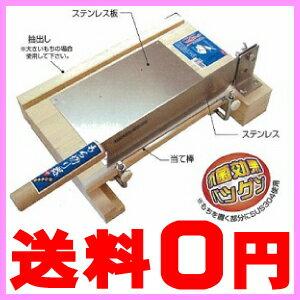 【送料無料】もち切り機 もち切り器 餅切り機 餅包丁 餅切り器 餅きり機 餅きり器 (中) ステンレス刃 日本製