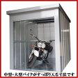 【送料無料】バイクハウス サイクルハウス 自転車 置き場 MBW-1800 [ガレージ 物置 マルチスペース スタンド]