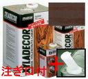 (N)キシラデコール 屋外用 油性 高性能木部保護塗料 色:#108 パリサンダ 16L(一斗缶サイズ)