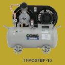 アネスト岩田(イワタ)コンプレッサー レシプロ オイルフリータイプ TFU07BF-7 M5/M6 三相200V 1馬力