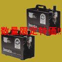 (数量限定)アネスト岩田(イワタ) エアーコンプレッサー IS-925 電源:単相100V