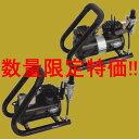 (数量限定)アネスト岩田(イワタ) エアーコンプレッサー IS-875HT ハンドルタンクコンプレッサ 電源:単相100V