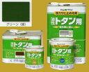 アトムハウスペイント 油性塗料 ルーフコート(油性トタン用)  色:グリーン(緑) 14L(一斗缶サイズ)