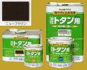アトムハウスペイント 油性塗料 ルーフコート(油性トタン用)  色:ニューブラウン 14L(一斗缶サイズ)