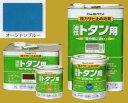 アトムハウスペイント 油性塗料 ルーフコート(油性トタン用)  色:オーシャンブルー 14L(一斗缶サイズ)