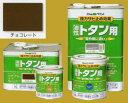 アトムハウスペイント 油性塗料 ルーフコート(油性トタン用)  色:チョコレート 14L(一斗缶サイズ)