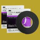 3M ハイタック両面粘着テープ 9720 ブラックフォームタイプ テープの厚み2.0mm 巾10mm×8M 1巻入 1箱