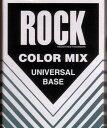 自動車塗料 ロックペイント 051-4333 パールベース5R(レッド) 300ml