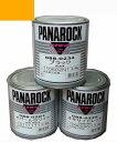 自動車塗料 ロックペイント 088-0262 パナロック キュートエロー 主剤 3.6kg