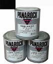 自動車塗料 ロックペイント 088-0234 パナロック ブラック 主剤 3.6kg
