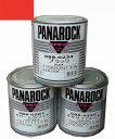 楽天SSペイント自動車塗料 ロックペイント 088-0053 パナロック オーガニックオレンジ 主剤 0.9kg