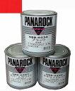 自動車塗料 ロックペイント 088-0011 パナロック ビビットレッド 主剤 0.9kg
