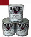 自動車塗料 ロックペイント 088-0010 パナロック ブライトレッド 主剤 0.9kg
