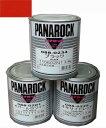 自動車塗料 ロックペイント 088-0212 パナロック ルージュレッド 主剤 0.9kg