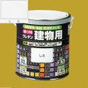 ロックペイント 油性つやありウレタン塗料 ウレタン建物用 H06-0203 色:しろ 7L