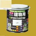 ロックペイント 油性つやありウレタン塗料 ウレタン建物用 H06-1628 色:クリーム 3L