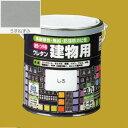 ロックペイント 油性つやありウレタン塗料 ウレタン建物用 H06-1619 色:うすねずみ 0.7L