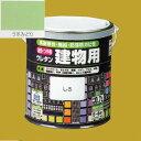 ロックペイント 油性つやありウレタン塗料 ウレタン建物用 H06-1603 色:うすみどり 1.6L