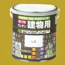 ロックペイント 油性つやありウレタン塗料 ウレタン建物用 各色 0.7L