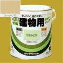 ロックペイント 油性 合成樹脂塗料 建物用 ロックコート 色:うすちゃいろ 2L